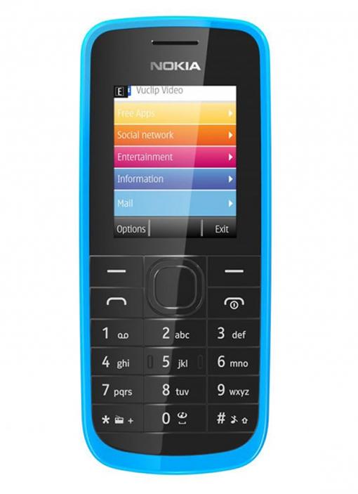 Điện Thoại Nokia 109 giá rẻ
